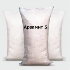 Арзамит - 5 порошок